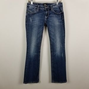 Express RERock Boot Cut Distressed Jeans 6
